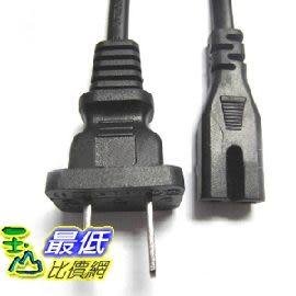 [玉山最低比價網] 電源線 2扁 8字尾 8字接頭型 八字 1米  hu585 _ ff36