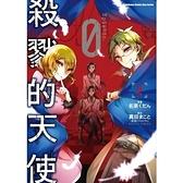 殺戮的天使Episode.0(2)