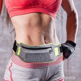 運動腰包女新款跑步手機包男多功能健身裝備迷妳健身腰包腰帶 樂芙美鞋