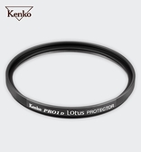 KENKO PRO1D LOTUS 82mm PROTECTOR 高硬度保護鏡 防油汙潑水 德寶光學
