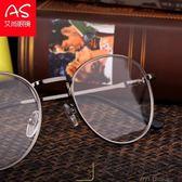 新春狂歡 文藝復古眼鏡框男款韓版圓形近視眼鏡架女金屬全框防輻射平光鏡潮