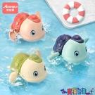 洗澡玩具 小烏龜寶寶嬰兒洗澡玩具兒童游泳戲水男孩女孩小黃鴨沐浴鴨子花灑 618狂歡