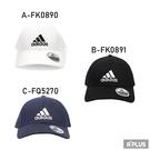 ADIDAS 運動帽 BBALL CAP COT-電繡 大LOGO-FQ5270 FK0890 FK0891