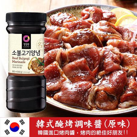 韓式大象 韓國媽媽必備 台灣韓式餐廳專用 醃烤調味醬 (原味) 840g 燒醃烤醬 烤肉醬 燒肉醬 烤肉