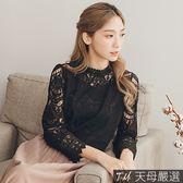 【天母嚴選】簍空蕾絲拼接透視感小立領上衣(共二色)