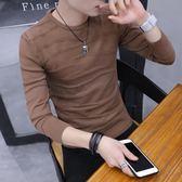 毛衣韓版針織衫長袖圓領套頭修身毛線衣青年男裝