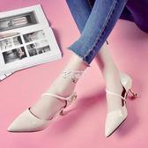 涼鞋尖頭細跟高跟貓跟鞋百搭chic單鞋女鞋子 俏腳丫