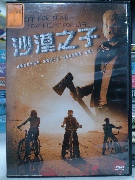 挖寶二手片-J14-046-正版DVD*電影【沙漠之子】-