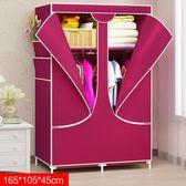 鋼架組裝拼接可拆卸簡易雙排掛式布衣櫥衣架拉練捲簾全封閉布衣櫃WY【快速出貨】