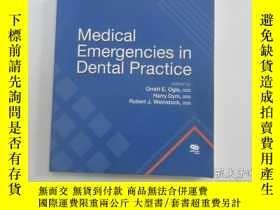 二手書博民逛書店英文書罕見Medicai Emergencies in Dent