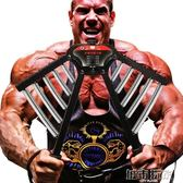 臂力器 健身器材家用可調節臂力器40kg臂力棒50公斤60公斤拉力器擴胸器男 JD 新年鉅惠