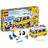 積木創意百變系列31079陽光海灘房車積木玩具xw