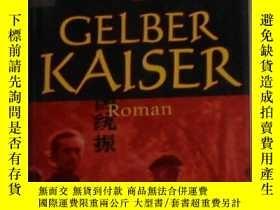 二手書博民逛書店德語原版罕見Gelber Kaiser von Raymond