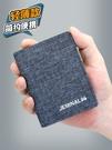 帆布超薄短款迷你簡約小錢包女男駕駛證卡包一體學生男士薄款錢夾