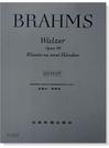 小叮噹的店- 鋼琴譜 布拉姆斯【原典版】華爾滋--作品39 (Y20)