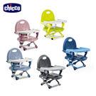 chicco-Pocket攜帶式輕巧餐椅座墊(顏色隨機出貨)