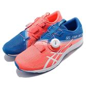 Asics 慢跑鞋 Gel-451 橘 藍 白 BOA旋鈕設計 輕量 大LOGO 陰陽鞋 男鞋 【PUMP306】 T824N-0601