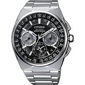 限量款 CITIZEN 星辰 光動能鈦GPS衛星對時錶-灰/45mm CC9009-81E
