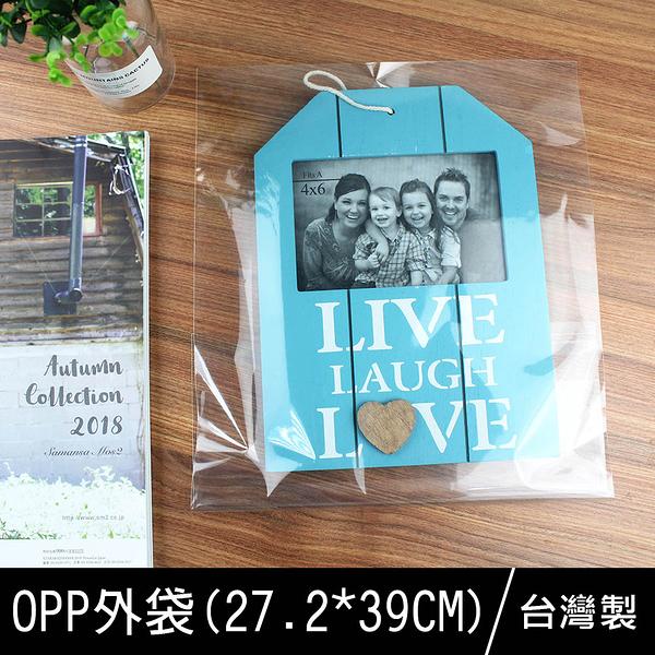 【網路/直營門市限定】 珠友 HC-1005 台灣製OPP自黏外袋/透明包裝袋/塑膠禮品袋(27.2*39CM)-50入