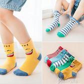 5雙裝中厚兒童襪純棉 嬰兒襪中筒襪男女寶寶襪 1-3-5-7歲襪子  奇思妙想屋
