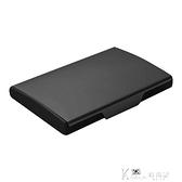 黑鈦磨砂不銹鋼名片盒鈦鋼商務辦公名片盒創意隨身名片夾 禮品刻字訂製LOGO