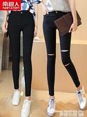 打底褲 2021新款緊身顯瘦外穿春秋冬季小腳打底褲子破洞女褲黑色百搭 曼慕
