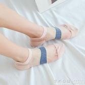 日系水晶襪玻璃絲短襪女襪子夏天超薄透氣女絲襪短襪水晶絲韓版潮 ◣怦然心動◥