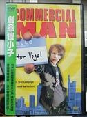 挖寶二手片-K09-143-正版DVD-電影【創意傻小子】-德國發燒喜劇 蕭蘋哈瑪多娃 瑪麗亞史瑞德(直購價)