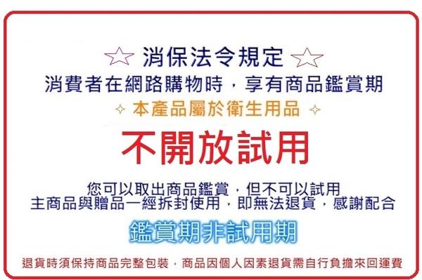 【中部家電生活美學館】日象18人份電子鍋 ZOR-32W / ZOR32W