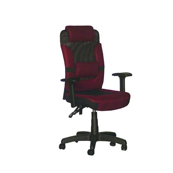 【YUDA】567-TG 多功能 全網椅  辦公椅/電腦椅