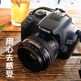 相機Canon/佳能EOS1300D套機單反相機入門級旅游高清數碼【下殺85折起】