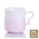 《乾唐軒活瓷》甜心杯 / 白粉紅