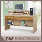 【多瓦娜】19058-628004 安寶耐磨橡木5尺柚木抽電腦辦公桌(P51)