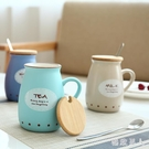 ins簡約辦公室帶蓋勺牛奶杯咖啡杯創意可愛陶瓷水杯情侶馬克杯子 LJ7286【極致男人】