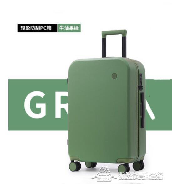 行李箱 拉桿小旅行箱子輪結實耐用靜音輕便登機密碼箱【快速出貨】