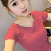 樹莓色t恤女夏短袖鎖骨上衣設計感粉色心機顯瘦半袖打底衫v領體桖 【Ifashion·全店免運】