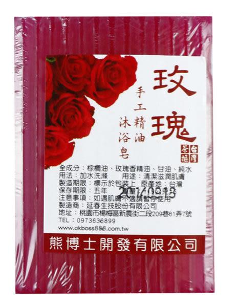 台灣茶摳 手工精油沐浴皂 玫瑰 (OS shop)