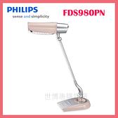 可刷卡◆PHILIPS飛利浦 第二代 LED 11W 美光廣角護眼檯燈 FDS980PN / FDS980粉色◆