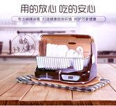 筷子消毒機消毒櫃小型消毒碗櫃廚房自帶烘乾瀝水碗架  名購居家 igo