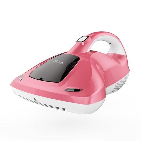 地貝無線除蹣儀床鋪紫外線殺菌機手持蹣蟲吸塵器家用床上除蹣機igo「摩登大道」