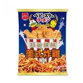 優雅食超寬條餅-美式炸雞70g 【康鄰超市】