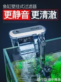 魚缸過濾器三合一過濾設備靜音增氧抽水泵小型循環瀑布外置過濾器  (橙子精品)