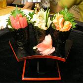 日式亞克力壽司手卷托架壽司架日韓壽司料理餐具卷形壽司架【小梨雜貨鋪】