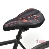 自行車坐墊 硅膠加厚軟舒適山地公路車座墊套單車配件大全 6色