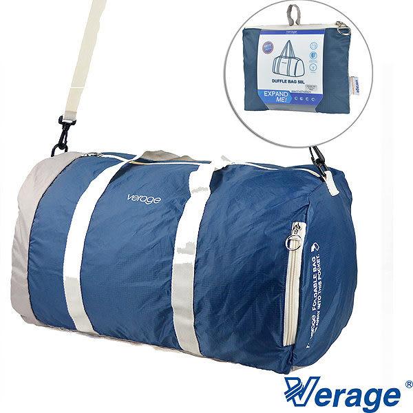 Verage 50L旅用摺疊收納旅行包『藍』379-5022