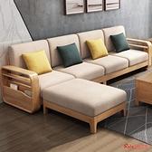 L型沙發 北歐實木沙發現代簡約客廳小戶型貴妃轉角三人位布藝木質沙發組合T