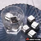 威士忌速凍金屬冰粒酒吧304不銹鋼速凍冰塊製冰塊模具盒【探索者户外生活馆】