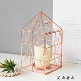 現代簡約創意房子鐵藝蠟燭臺裝飾