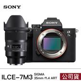 SONY A7 III + SIGMA35mm f1.4 總代理公司貨 A73 A7III 4K 5軸防手震