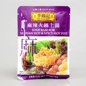 【李錦記】麻辣火鍋上湯70g